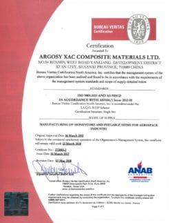 BV认证ISO 9001 / AS9100