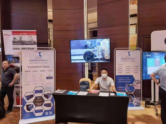 2021年上海汽车安全峰会圆满成功